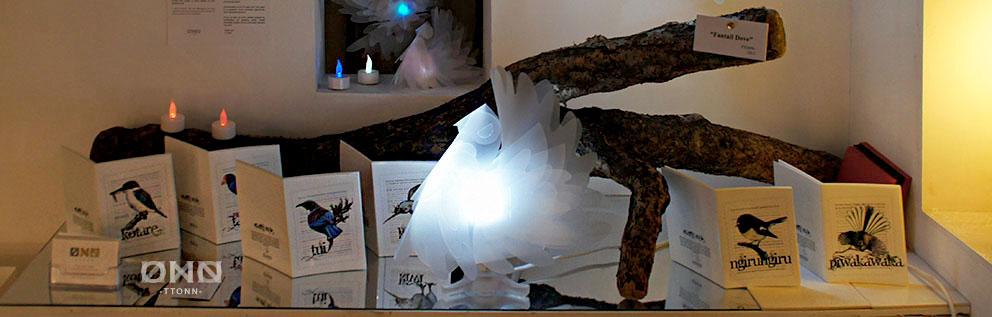 Illuminate exhibition 2013